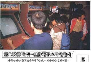 韩国网游手游做的飞起,那他们的单机和主机游戏去哪了?