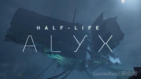 没有数3的《半条命》VR游戏,却是Valve的重心所在