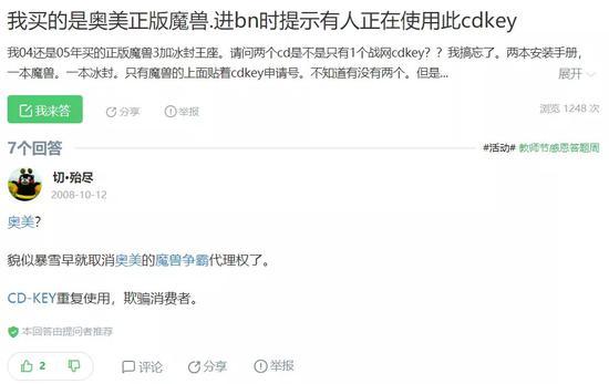 说了这么多年,到底是谁毁了中国单机游戏?