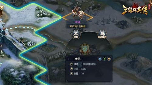 《三国群英传一统天下》武斗玩法引爆三国