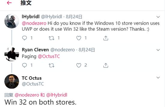 《战争机器5》PC版使用的是Win32 Steam支持Win7系统
