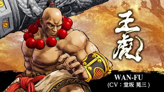 SNK《侍魂 晓》DLC追加角色王虎12月19日上线