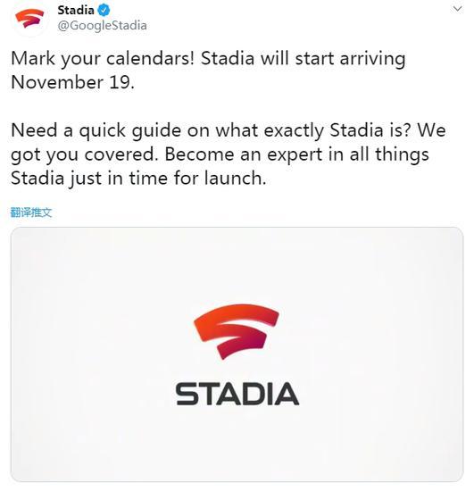 谷歌Stadia主机发售日正式公布:2019年11月19日