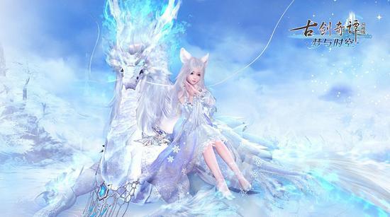 可与银月冰麟在雪中相互依偎