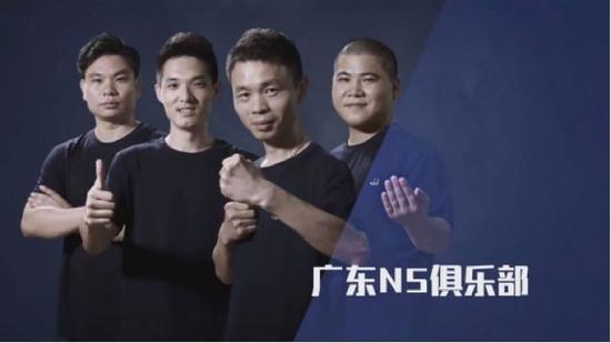 JJ斗地主冠军杯夏季联赛圆满落幕