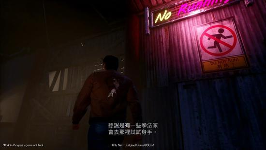 《莎木3》最新中文宣�髌� 芭月�龅抢夼_挑�鸲喾礁呤�