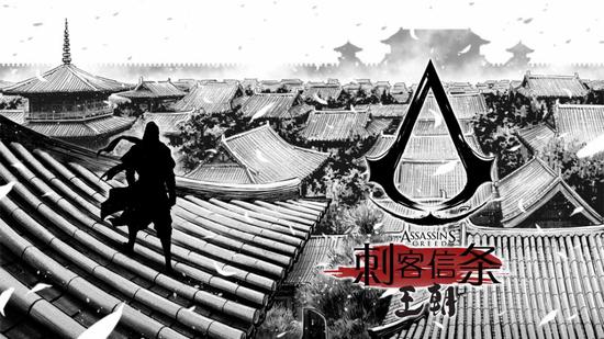 《刺客信条:王朝》漫画将于8月26日上线,双周更新!