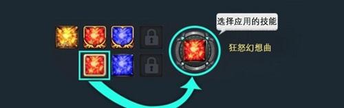 征服卡塔拉姆《永恒之塔》首曝新版新玩法