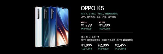 超级玩家OPPO Reno Ace正式发布 65W超级闪充+90Hz电竞屏快人一步