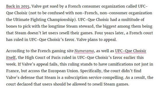 法国要求V社允许Steam二手游戏交易 V社计划申诉