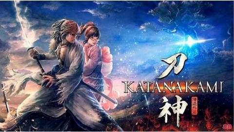 《侍道》系列新作 《侍道外传:刀神》宣传片公布