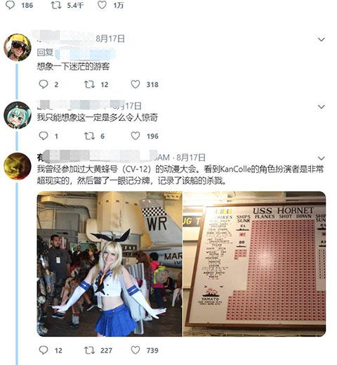 中国游戏厂商多有钱?为庆祝生日,竟花几十万让美军战舰开炮庆祝