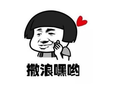 日本人赚中国玩家钱有多拼?直接把自己当中国人,普通话学得贼溜
