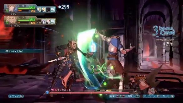 《碧蓝幻想Versus》最新实机演示 联手对抗兰斯洛特