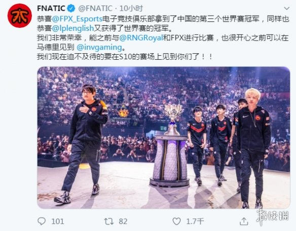 S9:FPX夺冠外国网友和选手的反应 Tian无处不在!