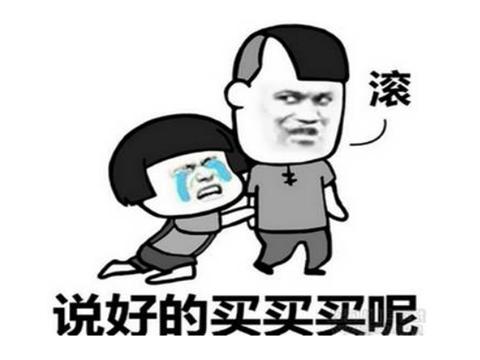 荣耀周报:王者荣耀不想赚钱了吗?氪金英雄风光不在,被免费英雄疯狂碾压