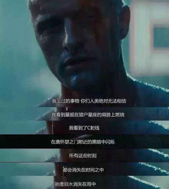 名台词上线!《赛博朋克2077》官方致敬《银翼杀手》