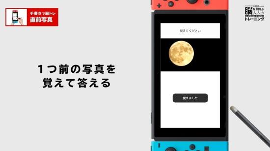 《成人脑力锻炼Switch最新新开传奇》公布 12月27发售、实体版230元