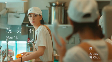 周杰伦新歌说好不哭MV彩蛋大盘点 全都看懂的才是铁粉